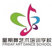 星期舞艺术学校
