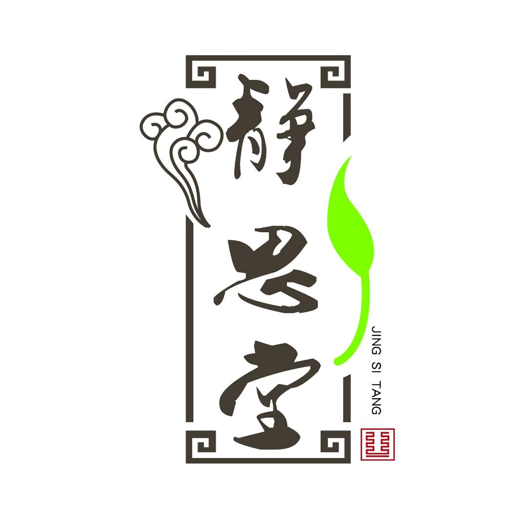 静思堂禅茶空间