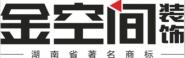 湖南长沙金空间装饰实业有限公司耒阳分公司