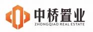 湖南中桥置业服务有限公司