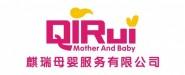 湖南省麒瑞母婴服务有限公司