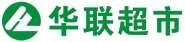 上海华联超市(耒阳金山城店)