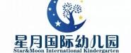 星月国际幼儿园