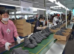 耒阳市南阳鞋业有限公司