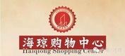 耒阳城市生活超市