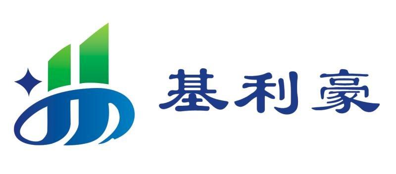 湖南基利豪电器设备有限公司