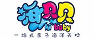 耒阳海贝贝旅游文化发展有限公司